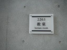 Dsc0278301