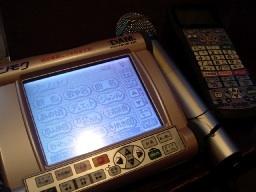 Dsc0539001